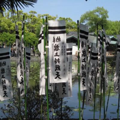 japanse spreuken bij een tempel