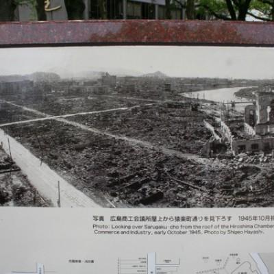 foto van de verwoesting