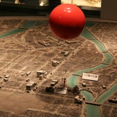 de eerste atoombom
